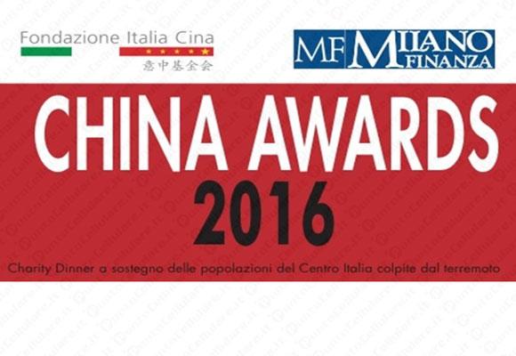 3 un premio ai china awards 2016 for Camera di commercio italiana in cina