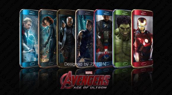 custodia samsung avengers